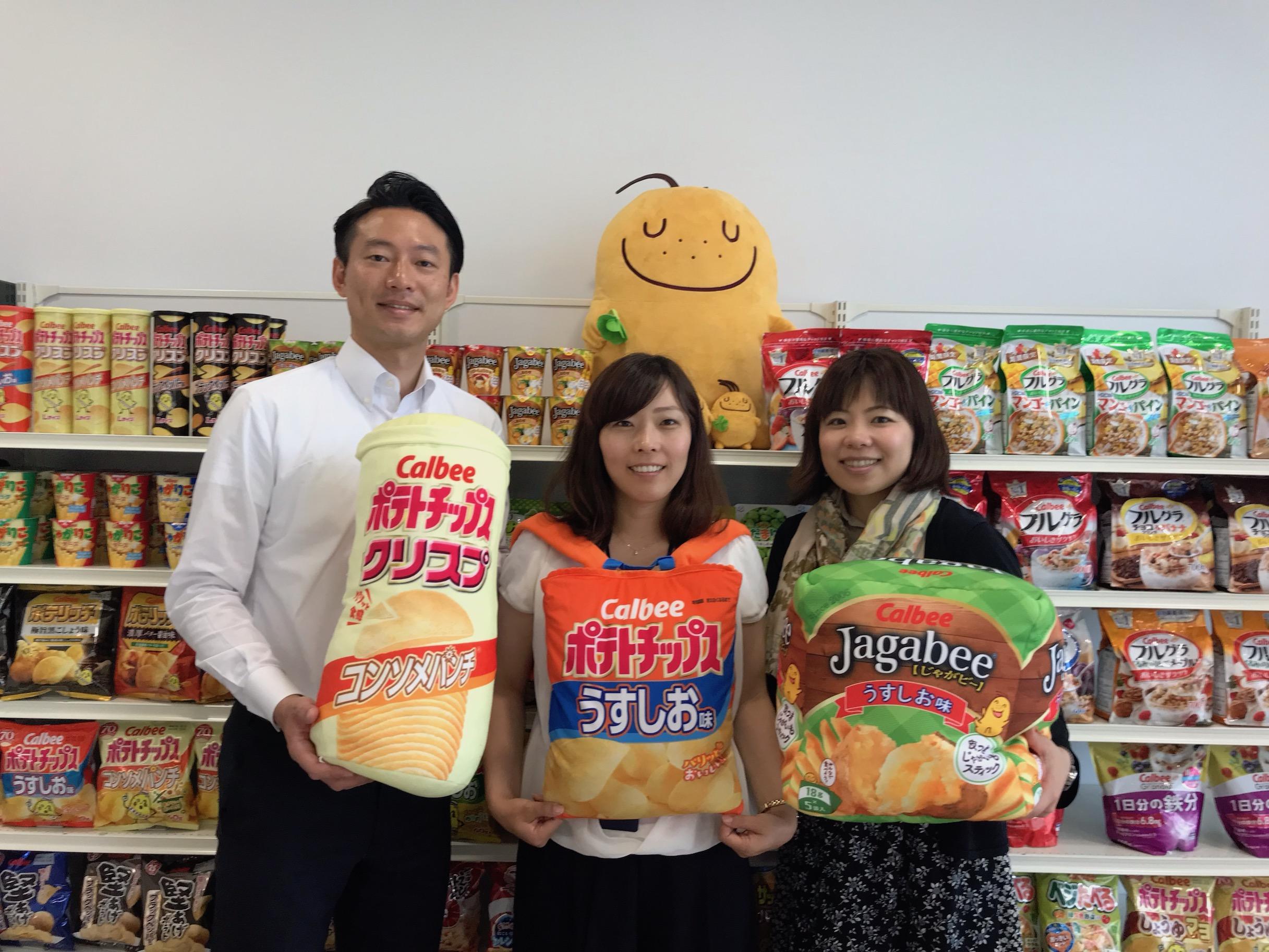海外インターンシップ_企業研修_人事様_カルビー株式会社