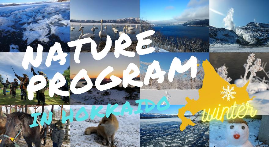 Nature program in Hokkaido