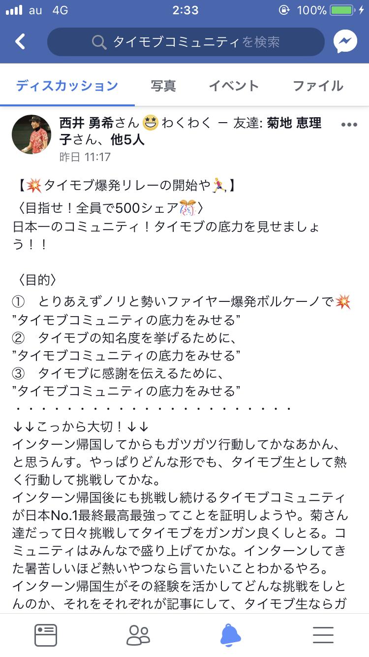 member_blog_1086_59fc385a58838.PNG
