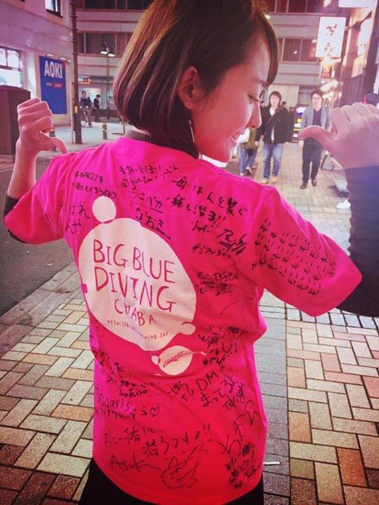 member_blog_1703_599fd30d12322.JPG