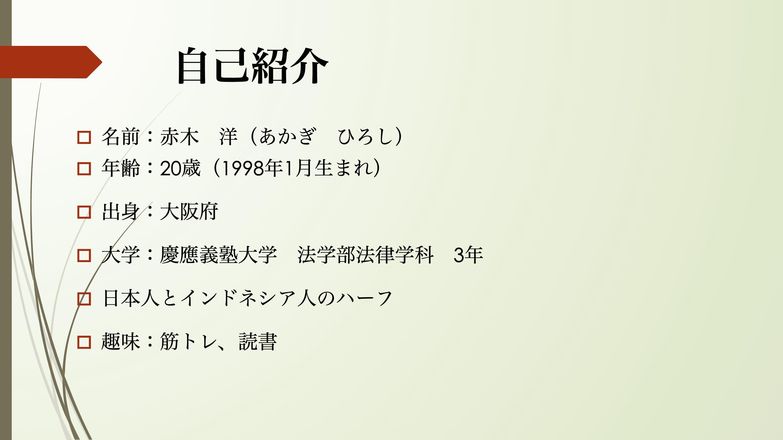member_blog_2900_5e100b91d7691.png