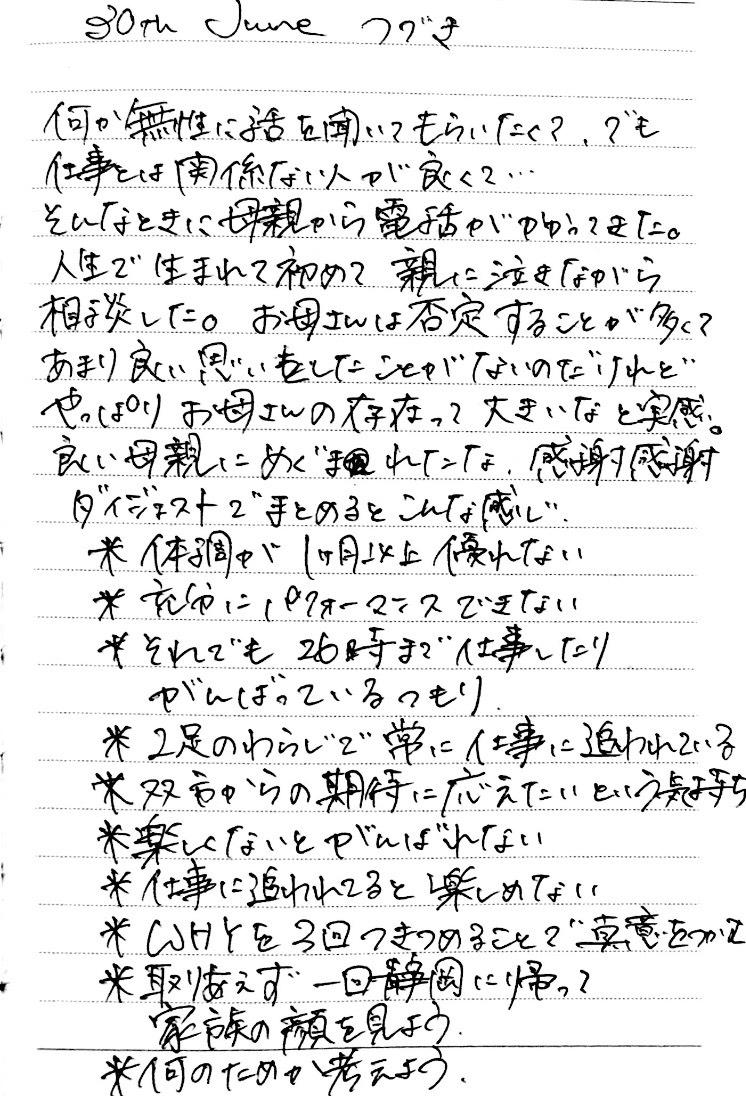 member_blog_366_59fde4663658f.jpg