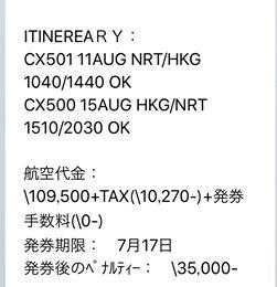 member_blog_4324_5b91ab47516d7.jpg