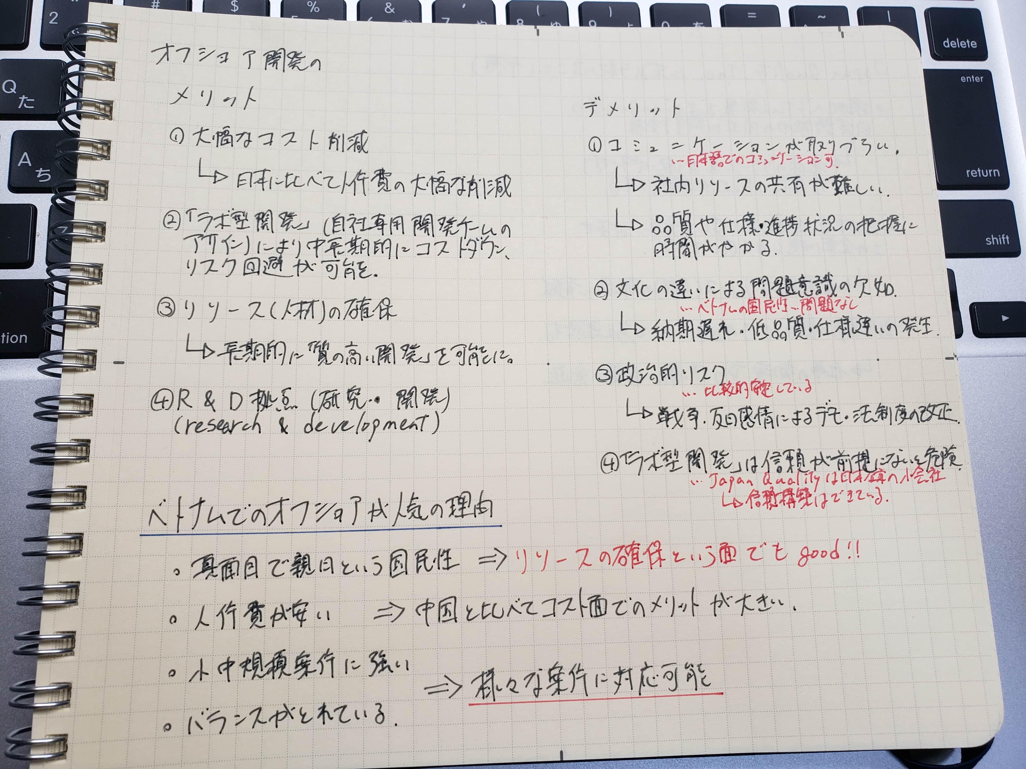 member_blog_7147_5d56d6043c60b.jpg