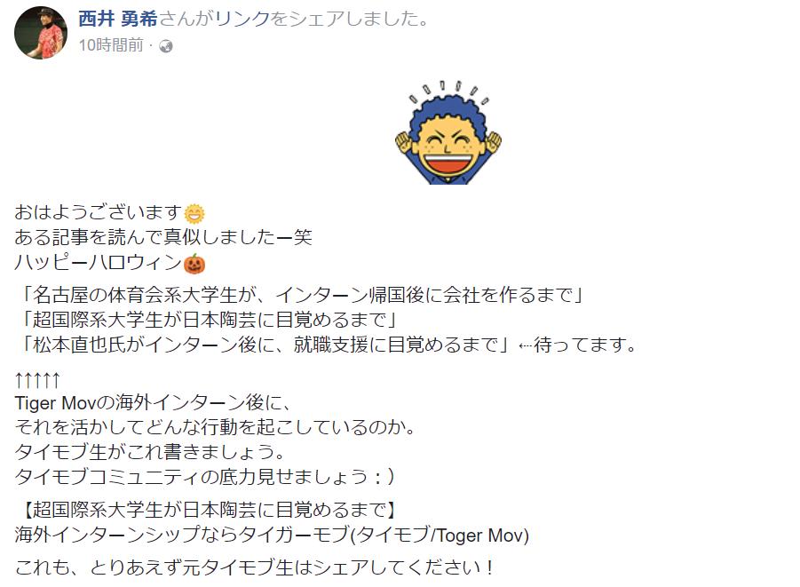 member_blog_86_59f85dfb9646d.png